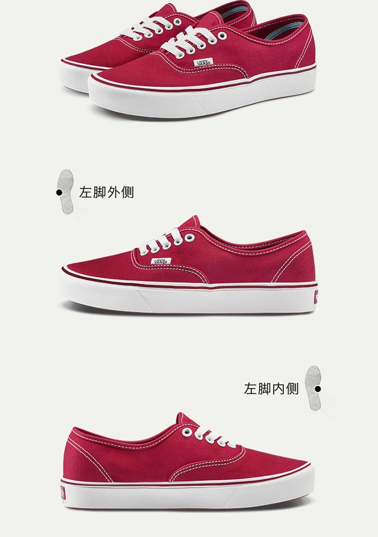 VANS(范斯)COMFYCUSHauthentic男女款经典款帆布鞋