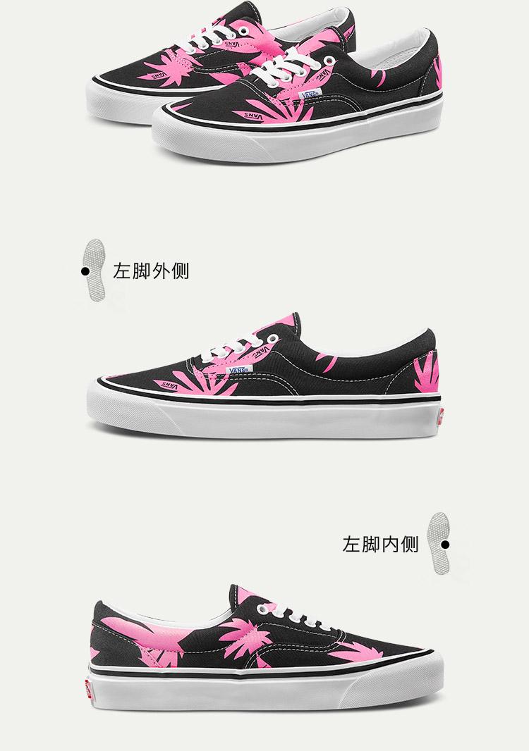 VANS(范斯)ERA95DX男女同款帆布鞋板鞋