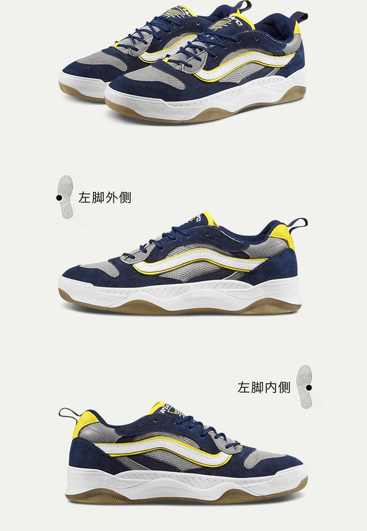 VANS(范斯)BRUXWC男女同款运动鞋老爹鞋深蓝色