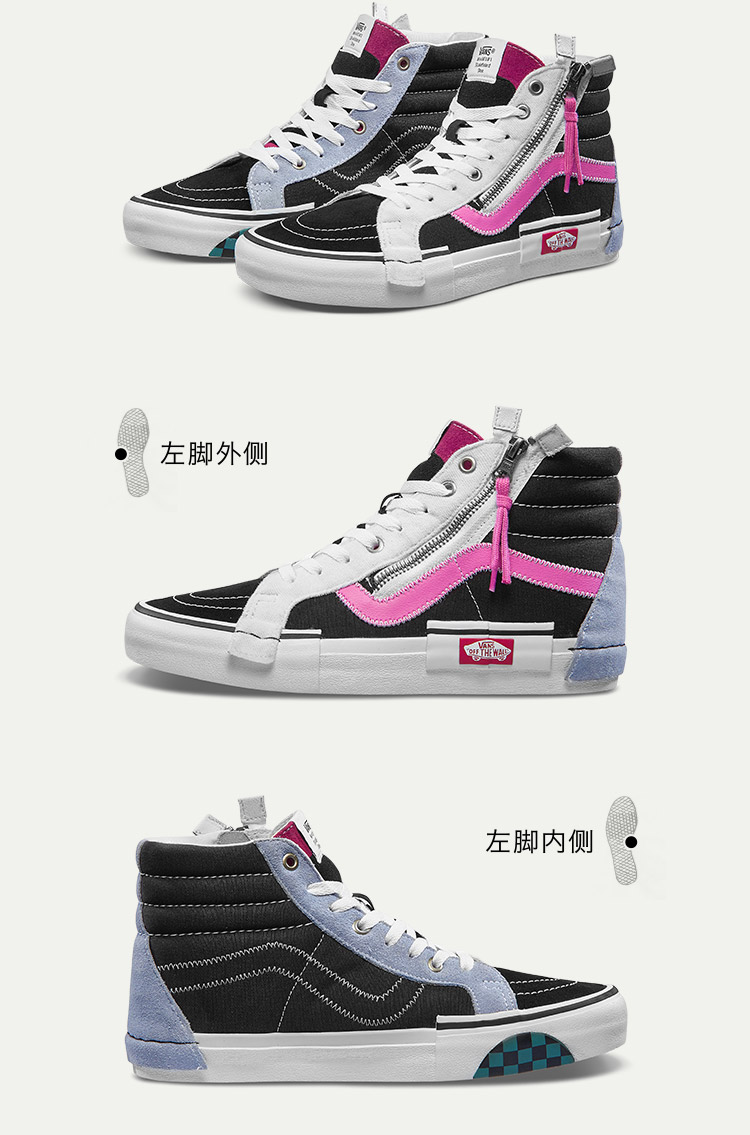 VANS(范斯)SK8-Hi-Reissue-CAP男女款板鞋(黑色/粉色)