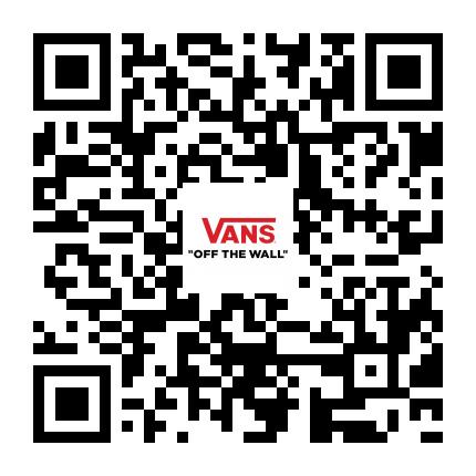 扫一扫关注Vans小程序<br>率先了解Vans尖货、滑板、艺术、音乐及街头文化等活动的最新消息!