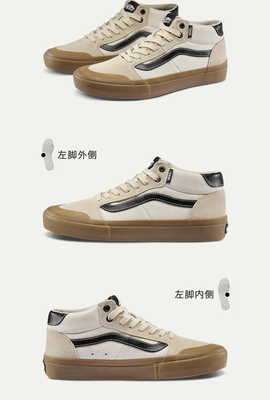 VANS(范斯)STYLE-112-MID-PRO男女情侣款休闲板鞋