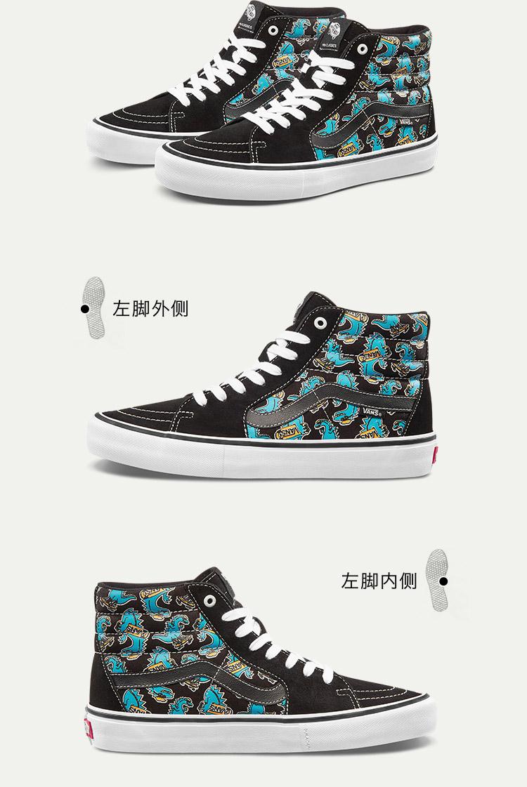 VANS(范斯)Sk8-Hi-Pro男女款滑板鞋(黑色)