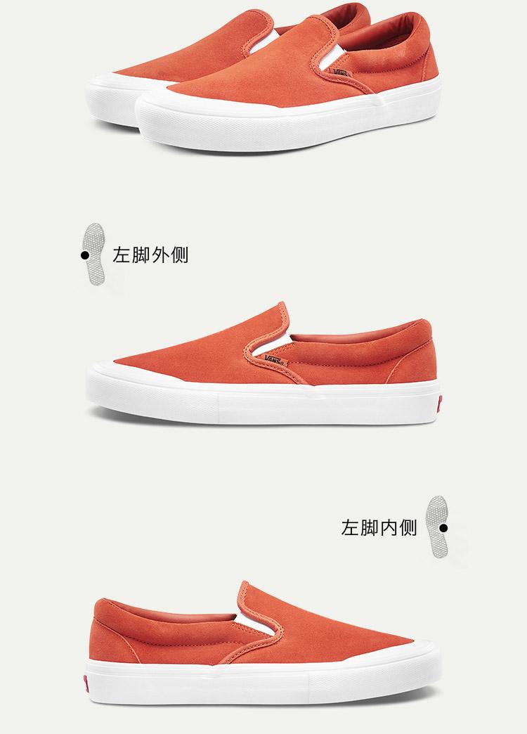 Vans(范斯)SLIP-ONPRO男女同款职业滑板鞋板鞋