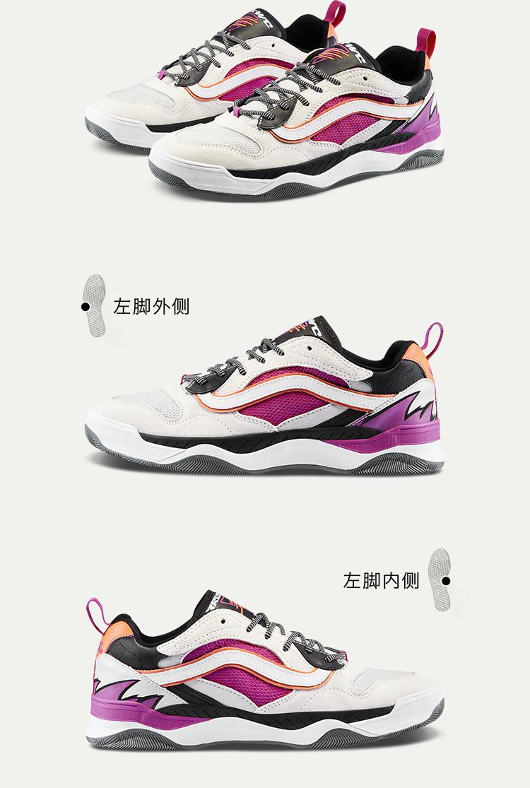 VANS(范斯)BRUXWC男女同款运动鞋老爹鞋粉色