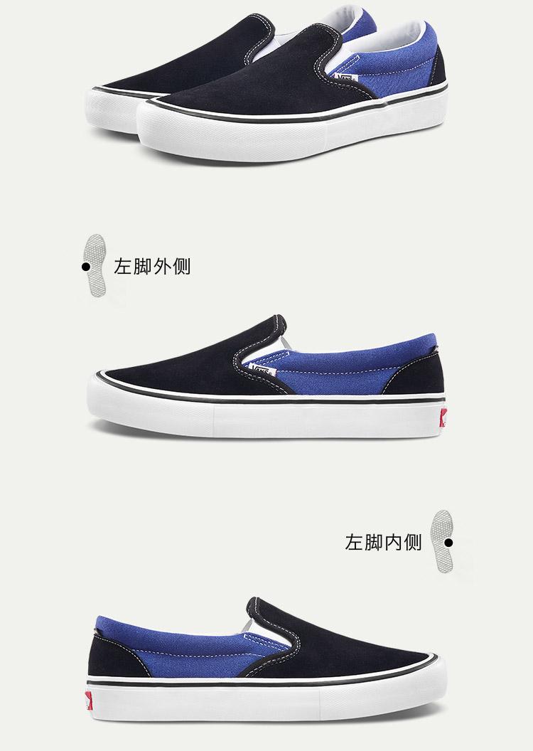 Vans(范斯)SLIP-ONPRO男女同款滑板鞋板鞋
